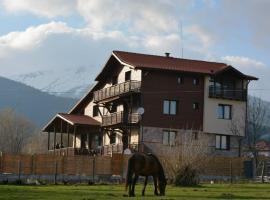 Огнянови Къща за Гости, хотел близо до Добърско, Добърско