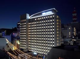 APA Hotel Nagoya Sakae, hotel in Nagoya