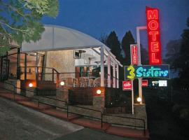 3 Sisters Motel, hotel in Katoomba