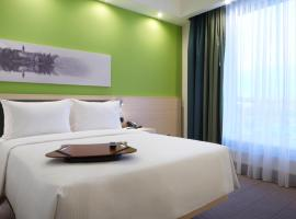 Hampton by Hilton Minsk City Centre, hotel in Minsk