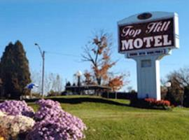 Top Hill Motel, hotel with pools in Saratoga Springs