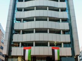 Mayfair Hotel, hotel in Dubai