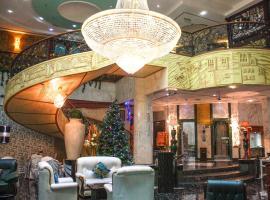 Grand Mayfair Hotel, hotel in Dubai