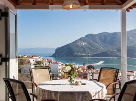 Thea Home Hotel, vacation rental in Skopelos Town