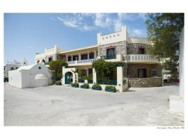 Apollon Hotel, hotel near Archaeological Museum of Naxos, Naxos Chora