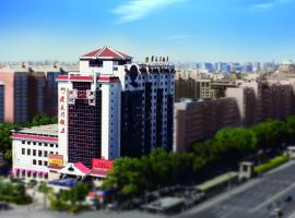 Beijing Chong Wen Men Hotel, hotel near Tiananmen Square, Beijing