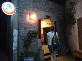 Mingtown Etour Youth Hostel, hostel in Shanghai