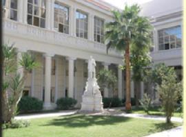 Alexander The Great Hotel, hotel in Alexandria