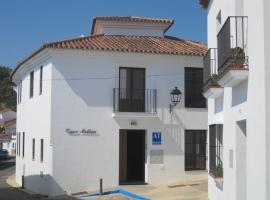 Casa Millán, hotel cerca de Estación de La Junta, Puerto Moral