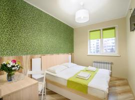 Urban Hotel, hotel near Lviv International Airport - LWO,