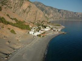 Artemis Studios, hotel near Samaria Gorge, Agia Roumeli