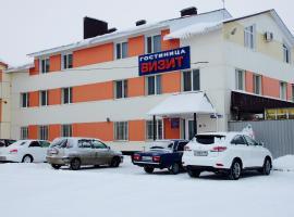 Visit Hotel, отель в Ишиме