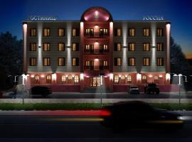 Гостиница Россия, отель в Ноябрьске