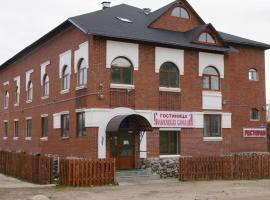 Hotel Solovetskaya Sloboda, hotel in Solovetsky Islands