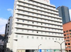 Kobe Sannomiya Tokyu REI Hotel, hotel near Kobe Airport - UKB, Kobe