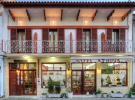 Hotel Athina, hotel in Delphi