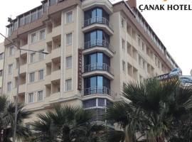 Çanak Hotel, отель рядом с аэропортом Canakkale Airport - CKZ в городе Чанаккале