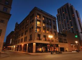 Hilton Garden Inn Rochester Downtown, hotel near Greater Rochester International Airport - ROC, Rochester