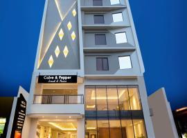 Yellow Star Gejayan Hotel, отель в Джокьякарте
