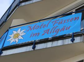 Motel Füssen im Allgäu, отель в Фюссене