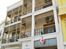 Cours CHABROL, hotel in Pondicherry