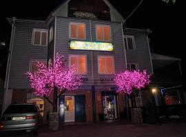 Гостиница Магнолия, отель в Туапсе
