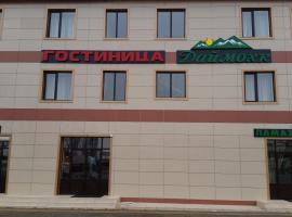 Daymohk, отель в Грозном