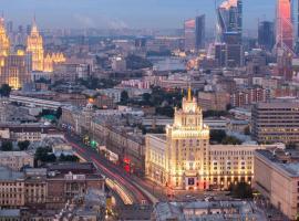 Отель Пекин, отель в Москве