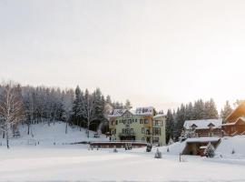 Mini-hotel Club Bon Ton, hotel near Stepanovo Ski Lift 1, Shustino