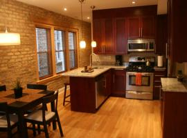 Roscoe Village Guesthouse, vacation rental in Chicago