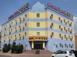 Home Inn Harbin Xinjiang Avenue, отель в Харбине
