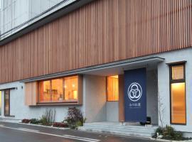 Hostel Mitsuwaya Osaka, hostel in Osaka