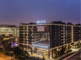 MiniMax Premier Hotel Shanghai Hongqiao, hotel near Shanghai Hongqiao International Airport - SHA, Shanghai