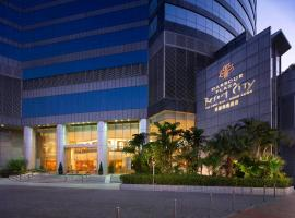 Harbour Plaza Resort City, hotel in Hong Kong