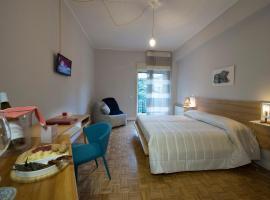 Ciauru Design B&B, hotel a Messina