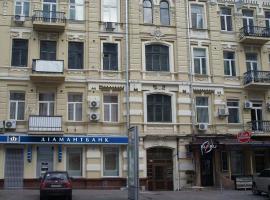 """Nelly Apart, готель типу """"ліжко та сніданок"""" у Києві"""