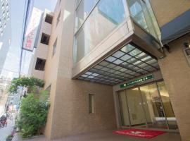 Hearton Hotel Shinsaibashi, hotel in Osaka