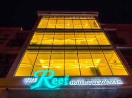 The Reef Hotel and Residences, hotel sa Olongapo