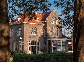 Station Amstelveen, hotel near Hoofddorp Station, Amstelveen