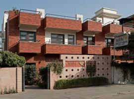 Atithi Guest House, hotel near Birla Planetarium, Jaipur