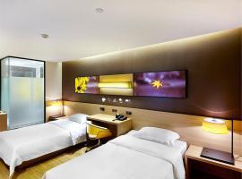 7Days Premium Foshan Lecong, hotel in Shunde