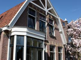 Bed & Breakfast Diemerbrug, B&B in Amsterdam