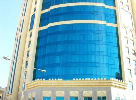 Grand Regal Hotel, Hotel in der Nähe vom Flughafen Hamad - DOH, Doha