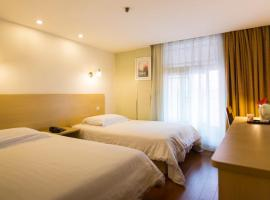 Motel Shijiazhuang North 2nd Ring Road Zhonghua Street, отель в Шицзячжуане