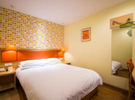 Home Inn Changchun FAW Group Hemei Garden, отель в Чанчуне