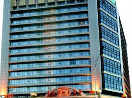 Tianjin Jinbin International Hotel, hotel in Tianjin