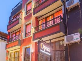 Хотел Опера, хотел близо до Флора Бургас, Бургас
