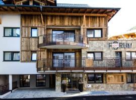 Apart Forum, apartment in Ischgl