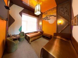 Hotel Africa, отель в Белгороде