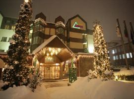 Хотел Банско, хотел близо до Добърско, Банско